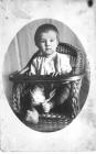 Шура Рар. Хабаровск, 1929