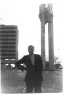 А.Ф. Рар. Хабаровск, пл. Славы, 1982