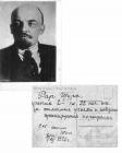 Карточка к премии – школьному портфелю. Хабаровск, 1938