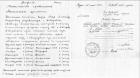 Копия аттестата зрелости А. Рара. Хабаровск, 1947