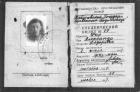 Студенческий билет А.Ф. Рара, студента пединститута. Хабаровск, 1947