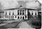 Здание Томского университета, где А.Ф. Рар учился в 1948-1953 гг.